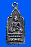 เหรียญหล่อวัดชีโพน อยุธยา สร้างปี 2499 หลวงพ่อจง ร่วมปลุกเสก เนื้อออกเงิน ฐานขนาดกว้าง 1 ซม. สูง 2 ซม.