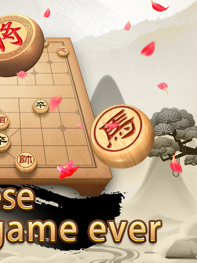Chinese Chess screenshot 8