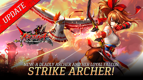 How to hack Kritika: The White Knights for android free