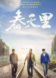 In the Spring China Drama