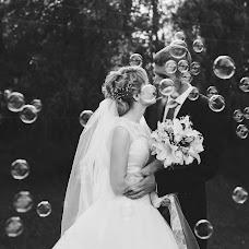 Wedding photographer Anna Chudinova (Anna67). Photo of 11.08.2015