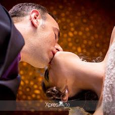 Wedding photographer Angel Hidalgo (xpresartefoto). Photo of 27.10.2015