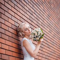 Wedding photographer Marina Eremenko (eremenko1992). Photo of 04.08.2017