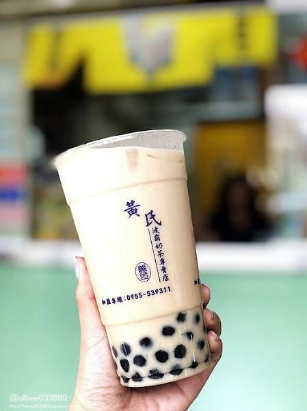 黃氏波霸奶茶專賣店