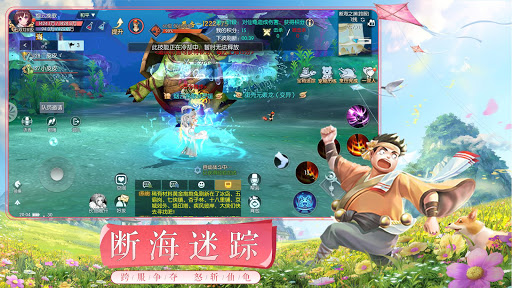 u6b66u6797u5916u4f20-u56fdu9645u7248 filehippodl screenshot 4