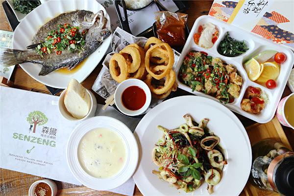 台南美食-森鑶複合式餐廳 平價商業午餐大比拼!! 主廚式外帶餐盒一律160元