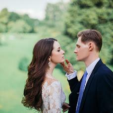 Wedding photographer Elizaveta Adamyan (LizaLove). Photo of 02.11.2017
