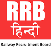 RRB Hindi Exam