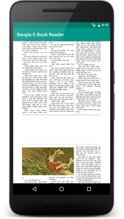 taifriswalt • Blog Archive • Bangla hasir natok script pdf