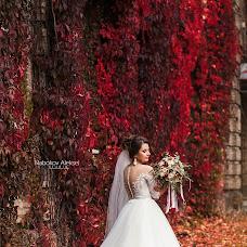Wedding photographer Aleksey Nabokov (Tekilla). Photo of 16.10.2016