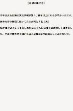 Photo: 会場の様子②