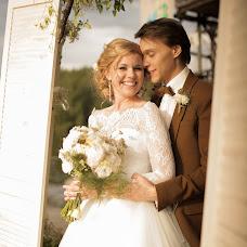 Wedding photographer Aleksandra Filimonova (filimonova). Photo of 03.11.2017