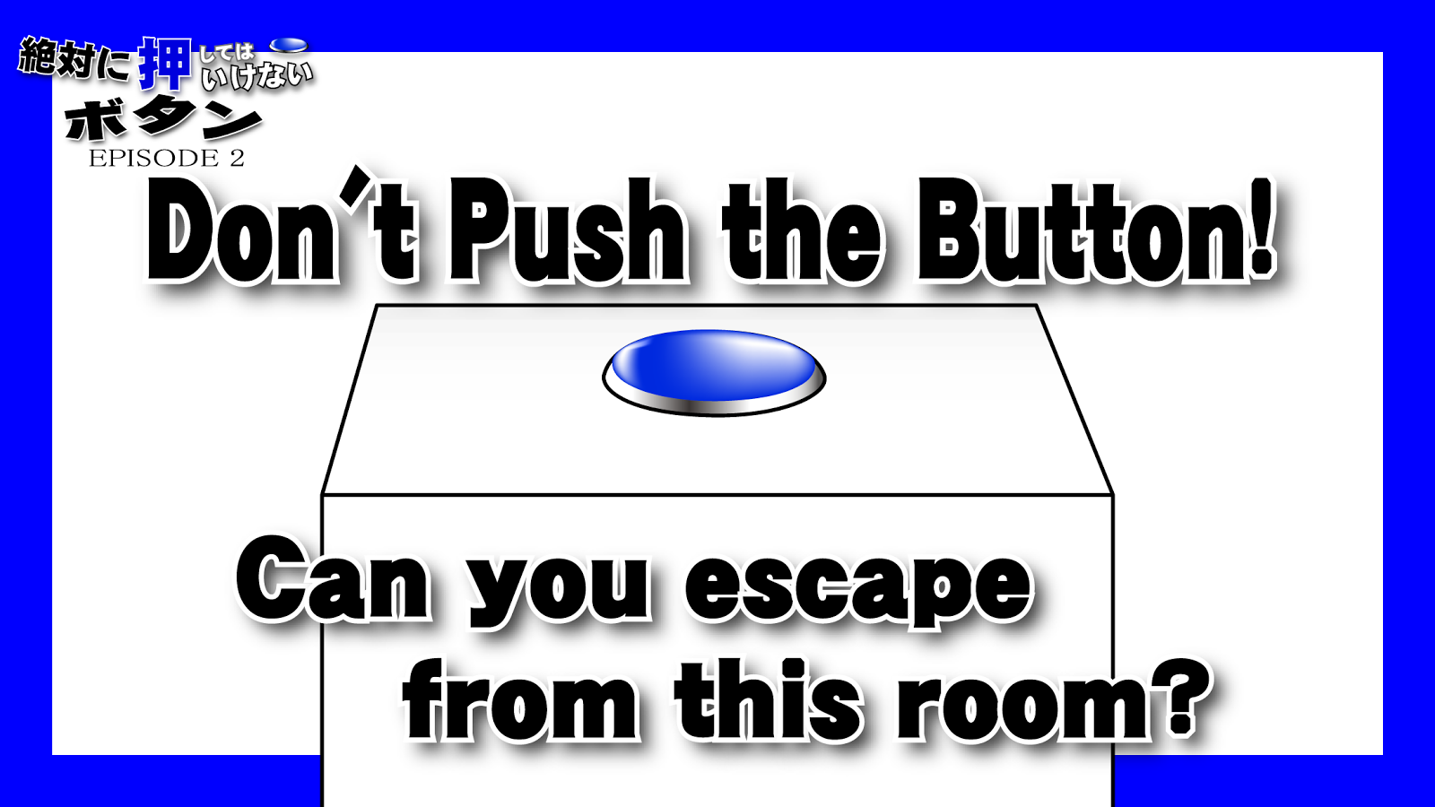Don't Push the Button2 -room escape game-- screenshot