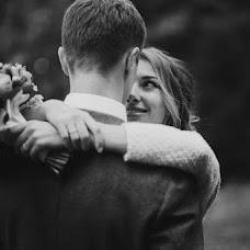 Wedding photographer Dmitriy Klenkov (Klenkov). Photo of 23.01.2017