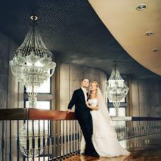 Wedding photographer Evgeniy Sumin (BagginsE). Photo of 18.05.2016