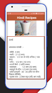 Milkshake Recipes Sarabat 2017- screenshot thumbnail