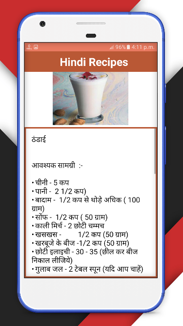 Milkshake Recipes Sarabat 2017- screenshot