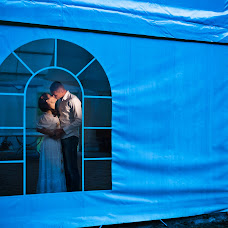 Wedding photographer Andrei Stanea (AndreiStanea). Photo of 05.10.2016