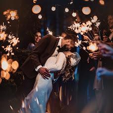 Wedding photographer Emilija Juškovė (lygsapne). Photo of 12.07.2018