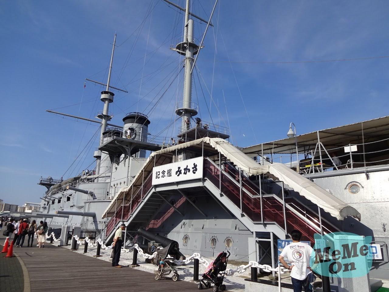 《 坂上之雲 》聖地巡禮ー 橫須賀 三笠公園 看 三笠號戰艦