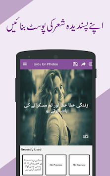 Urdu Poetry on Photo APK screenshot thumbnail 2