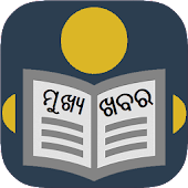 Dailyhunt Odia News