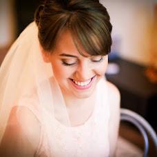 Wedding photographer Anna Sivukha (annasivukha). Photo of 16.11.2015