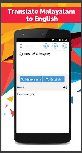 Malayalam English Translator  screenshots 6