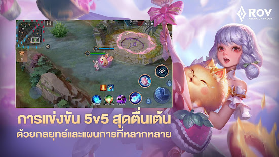 Mod Game Garena RoV: Mobile MOBA for Android