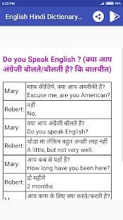 English Hindi Translation - náhled