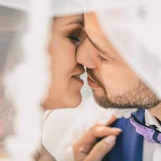 Wedding photographer Maksim Eysmont (eysmont). Photo of 19.11.2018