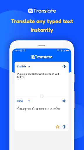 Hi Translate screenshot 3