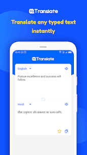 Hi Translate – Free Voice and Chat Translate 3