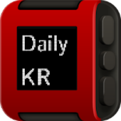 DailyKR for pebble