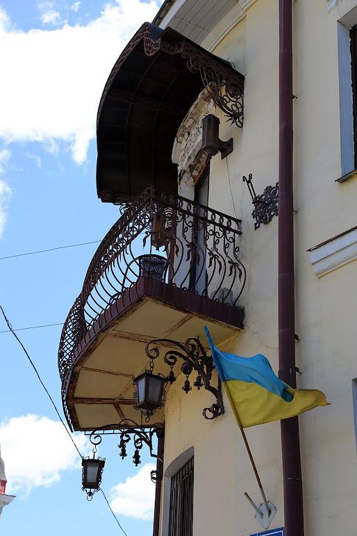 Харьков. Любимый город