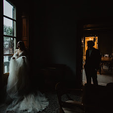 Wedding photographer Marina Nazarova (MarinaN). Photo of 07.11.2018