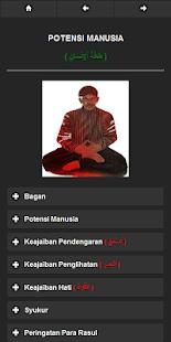 Makrifatul Insan ( Kunci ) screenshot