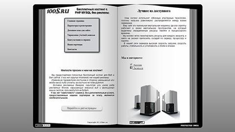 100ms.ru GooglePlus Cover