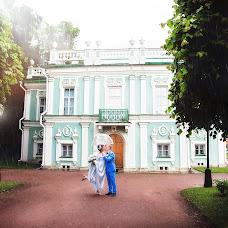 Wedding photographer Marina Zhazhina (id1884914). Photo of 04.07.2018
