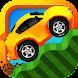 車のゲーム くねくねレーシング - Androidアプリ