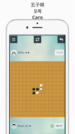 Gomoku filehippodl screenshot 3