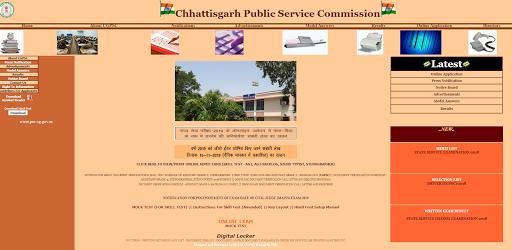 cgpsc official website