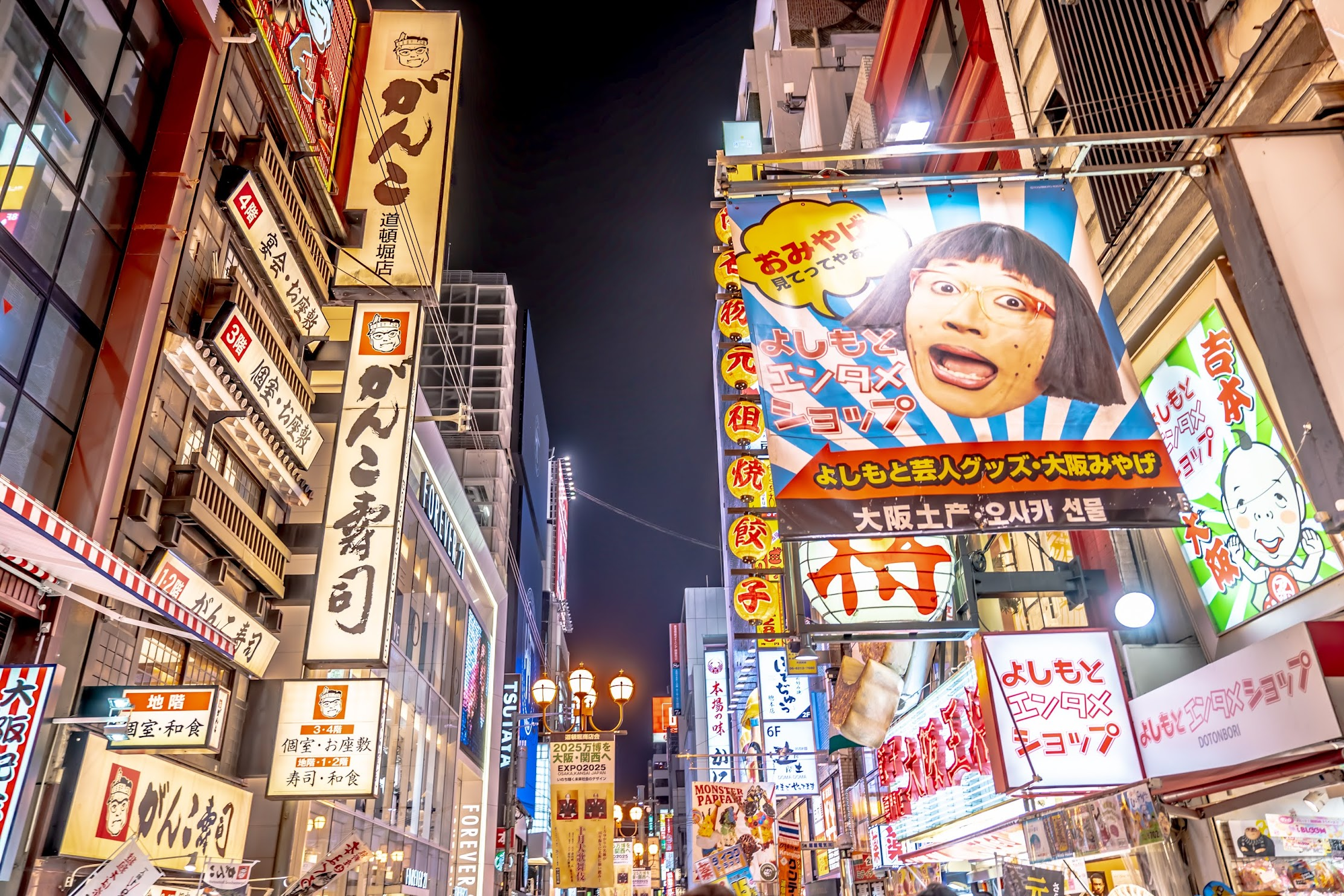 Dotonbori Shopping District Sign Evening