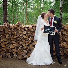 Wedding photographer Aleksandr Malinin (AlexMalinin). Photo of 24.11.2017