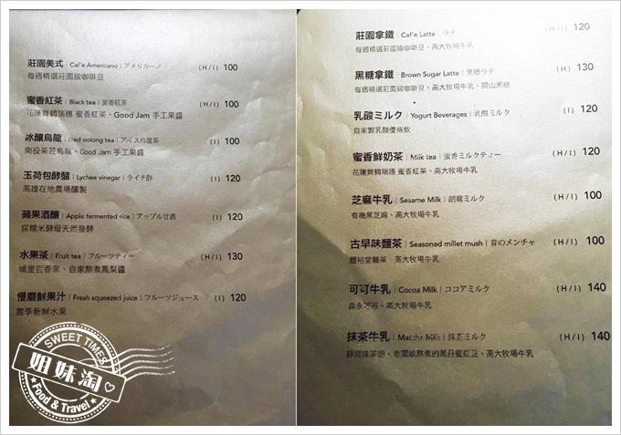 高雄苓雅區&BRUNCH菜單