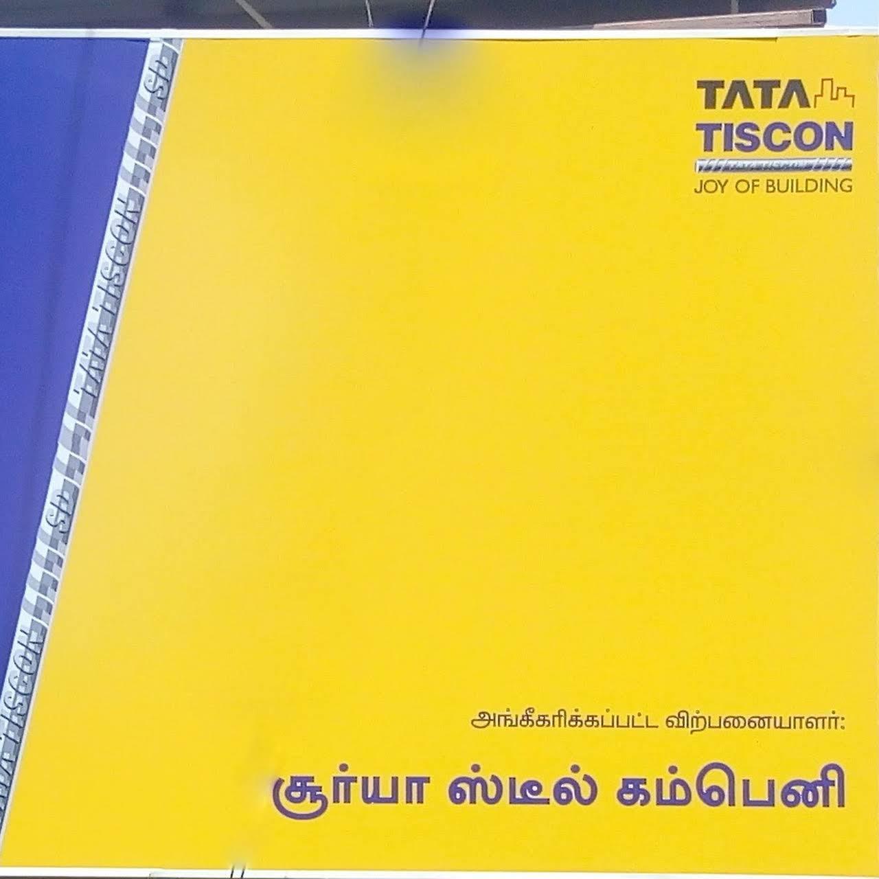 surya-steel-company-authorized-tata-tiscon-dealer business site