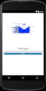 استرجاع الصور والفيديوهات المحدوفة:deleted&file - náhled