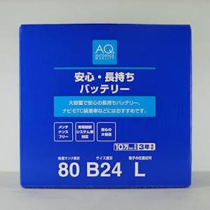 ステップワゴン RG1 2006年 / G_Lパッケージ(AT_2.0)ののカスタム事例画像 version_Tatsu(むらたつ)さんの2018年10月01日11:44の投稿