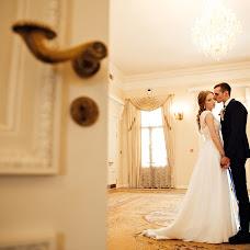 Wedding photographer Ekaterina Alyukova (EkaterinAlyukova). Photo of 30.07.2018