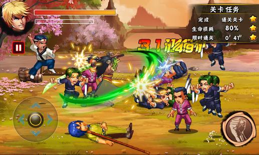 Fury Street: Fighting Champion - náhled